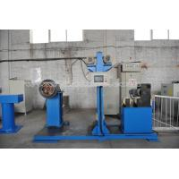 Buy cheap Spacer Bar Aluminum Tube Production Line With Servo Motor H.F. Welding product