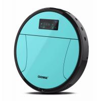 Buy cheap 2017 Hot sale Smart Robot vacuum cleaner with wet and dry cleaning triple filter super mute and Video call and monitor product