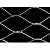 Buy cheap Diamond Shape Knotted Rope Mesh , Stainless Steel Wire Mesh For Bird Cages product
