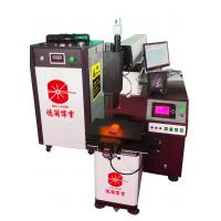 Quality YAG Precise Laser Automatic Welding Machine For Small Thin - Walled Parts for sale