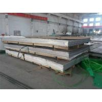 China 2205 Machining Duplex Stainless Steel Corrosion Resistance Custom on sale