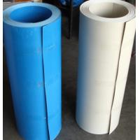 Buy cheap Weather Resistance PVC Flat Sheet Anti leaking Fire Resistance Plastic Roof Sheet product