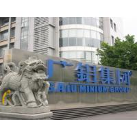 Galuminium Group Co.,Ltd.