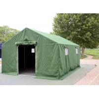 Buy cheap Outdoor PVC Coated Military Army Tent  Anti - Cold With Zinc Coated Steel Pole product