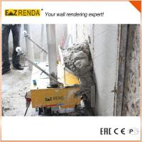 Buy cheap 110 KGS Lightweight Plaster Spraying Machine Decorative Rendering Tools product