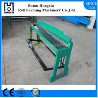 Buy cheap CE Simple Manual Plate Hydraulic Shearing Machine Cr12 Cutting Blade product
