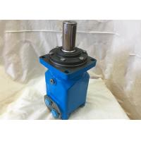 Buy cheap OMT Hydraulic Motor 151B3002 OMT 250 Danfoss Hydrualic Motor With Standard Shaft And G3/4 Port Size product