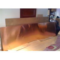 Buy cheap High Strength Casting Brass Copper Sheet Metal With Ixygen Free 1.5mm product