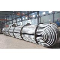 Buy cheap 304 Stainless Steel U Tube Continuous Bending Coil Tube / Pipe For Cooling Tower product