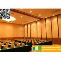 Buy cheap 65mm Movable Sound Proof Partitions Aluminum Interior Wall Panel For Office product