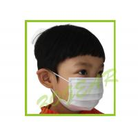 Buy cheap Multi-layered Non-poisonous Children Medical Face Masks Effectively Filter Solid Particle Dust product