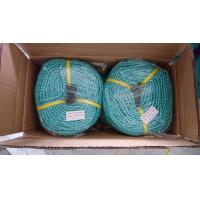 Buy cheap Braided Lead Core Line for middle east countries product