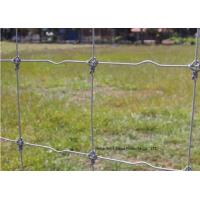 Buy cheap Galvanized 5 FT Fixed Knot Woven Wire , Livestock Wire Fencing Panels product