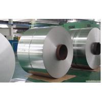 Buy cheap 0.4mm Thickness Decorative Alloy Coil , Aluminum Floor Plates product