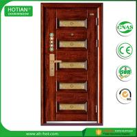 Buy cheap house residential iron steeldoor product