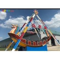 Buy cheap Attractions Thrilling Pirate Ship Ride Safe Customized Size For Theme Park product