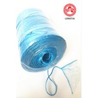 Buy cheap Fibrillated Split Film PP Twine In Ball Roll And Spool / Polypropylene Rope product