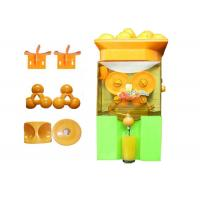 Buy cheap Electric Commercial Fruit Juicer Machines / Orange Juice Squeezer For Juice Shops from wholesalers