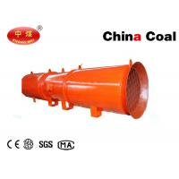 Buy cheap Industrial Ventilation Equipment Carpark Ventilation Fan for Tunnel Lengthways product
