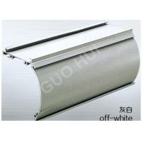 China Powder Coating Process 6063 T6 Aluminum Extrusion Profiles , Outdoor Curtain Track on sale