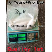 Buy cheap Pure u47700 U4 in powdered form 98% from end lab China origianl with 100% customer satisfaction product