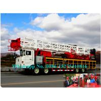 Buy cheap Full Hydraulic Drilling Machine / Truck Mounted Drill Rig 261kW Engine Power product