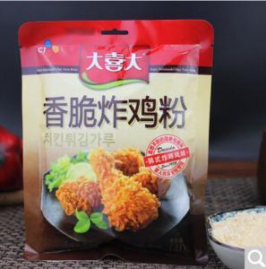Spices Packaging Bags, Spices Packaging Bags online