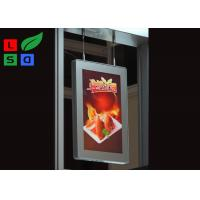 Buy cheap Aluminum Framed Double Sided LED Light Box Magnetism For Shopping Mall Ceiling Sign product