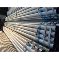 Buy cheap ASTM A53 / BS1387 / EN39 Galvanized Steel Pipe Round Steel Pipe for Gas and Water product