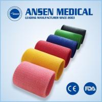 Buy cheap Surgical harmless waterproof orthopedic fiberglass casting tape medical bandages product
