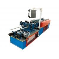 Buy cheap Innovative drywall galvanized steel stud roll forming machine product