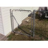 Buy cheap chain wire fence supplier ,chain link fence china manufacturers from wholesalers