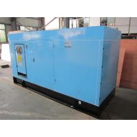 Buy cheap 3 Phase Diesel Generator 150KVA Cummins With Stamford ISO9001 2008 product