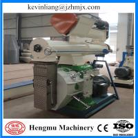 Buy cheap Popular capacity 500kg/h stainless steel sheep feed pellet mill with CE approved product