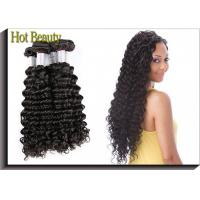 China Soft Hand Feeling Hot Product Virgin Peruvian Hair Extensions for Beauty wholesale