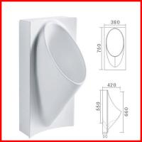 Buy cheap chinese unique portable male urinal basin device for male for sale product