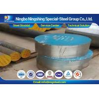 Buy cheap C45 / S45C / 1.1191 / EN8 Steel Forging Parts Machinery Parts Steel Discs product