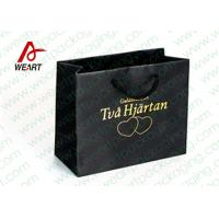 Buy cheap Hot Stamping Printed Custom Paper Shopping Bags For Retail Store Medium Size product