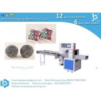 Buy cheap Steel wire, brush pot iron ball, sponge pillow vacuum packaging machine, reliable performance packaging machine product