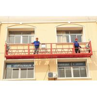 Buy cheap High - rise roof suspended working platform Q235 with powder coated , suspended personnel platforms product