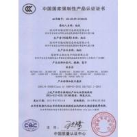 GuangZhou TianYuTong AUTO Parts CO.,LTD Certifications