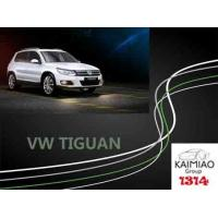 Buy cheap VW TIGUAN Intelligent Electric Side Steps , Automatic Car Step Board Easy Installation product
