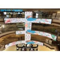 Buy cheap High Resolution Small Pixel Pitch Led Screen RGB P3 P4 P5 Fixed Installation product