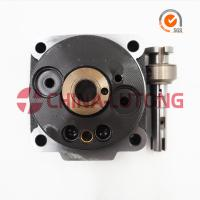 Buy cheap Ve Head Rotor 1468374020 for Man - Distributor Pumps to Buy product