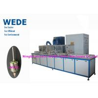 Buy cheap Automatic Powder Coating Machine High Frequency Heater For DC Motor Armature product