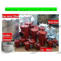 China Shipbuilding---Sea water Strainer-Oil filter-Mud box on sale