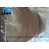 Buy cheap 99.9% powder Finasteride Pharmaceutical Raw Materials CAS 98319-26-7 for male pattern hair loss product
