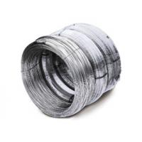 Buy cheap cold heading stainless steel wires product