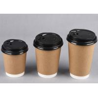 Quality 8oz 12oz 16oz Insulated Disposable Coffee Cups With Lids , Logo Custom for sale