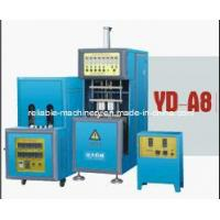 Buy cheap Preform Blowing Machine for Juice Bottle (YD-A8) product